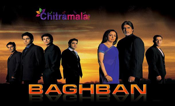 salman-khan-in-baghban
