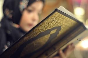 quran-recitation
