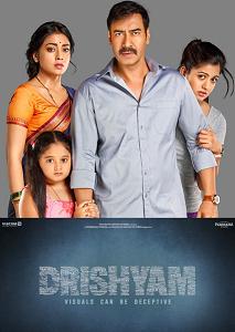 Drishyam_movie_first_look
