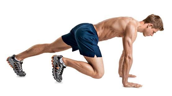 http://www.smerete.com/wp-content/uploads/2013/05/Smerete_cardio_workouts.jpg