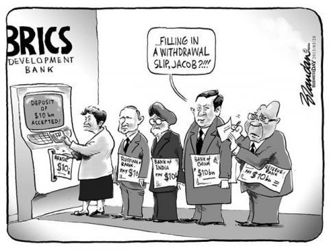 zuma-SA-bank-queue