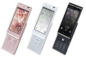 aquos-phone-is14sh----au-by-kddi-1