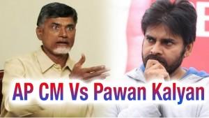 Pawan Kalyan V/s chandra babu naidu