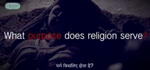 purpose does religion serve?
