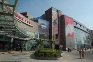 Ambience-mall-