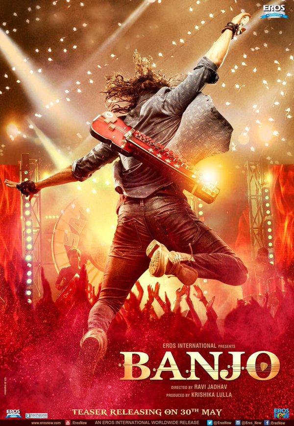 Banjo-Teaser-Trailer