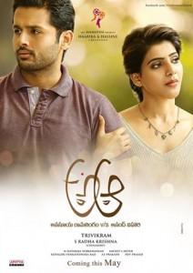 A_Aa_Telugu_movie_poster