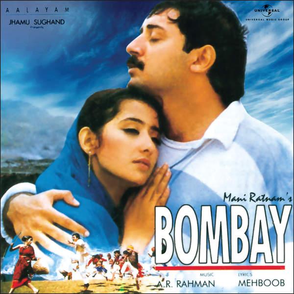 20146-bombay-1995