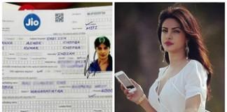 Priyanka Chopra applied for 4G Jio. Her Application has been Viral.