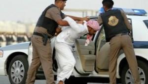 saudi-traffic-fine