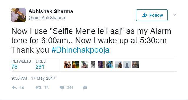 Dinchak Pooja troll