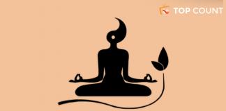 Does Yoga Help In Hemorrhoids ?