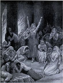 Pamavathi Story