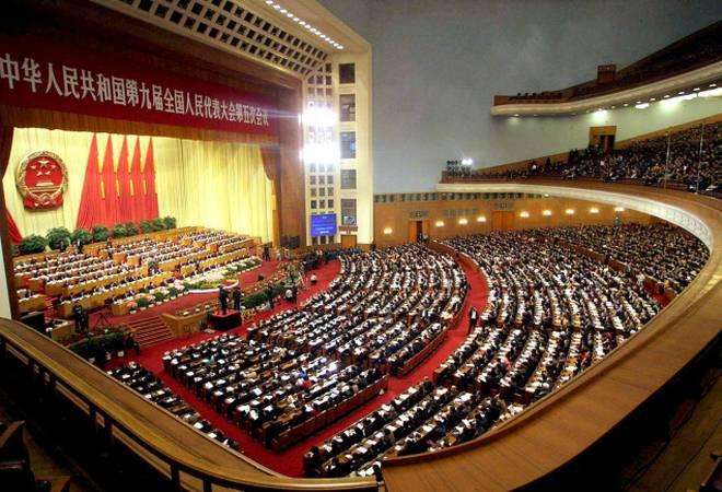 China Parliament
