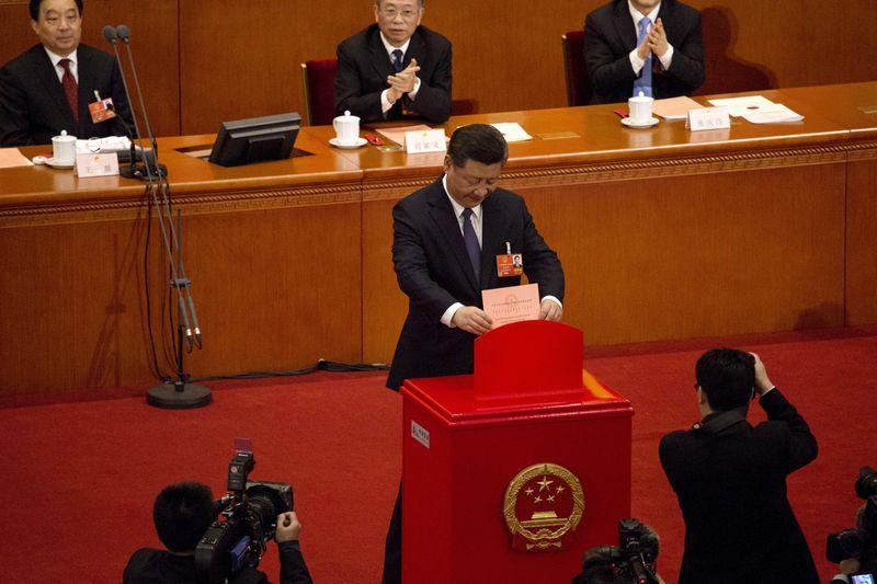 President' Speech