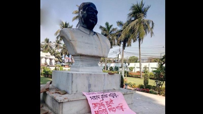 Syama Prasad Mookerjee's Statue Blackened