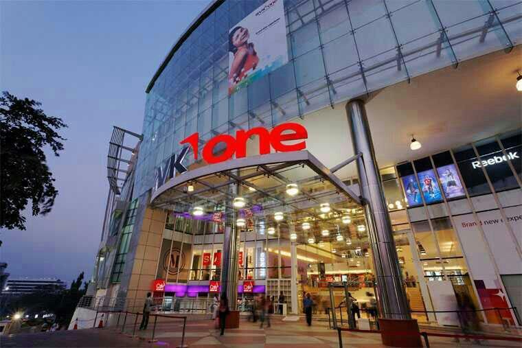 GVK Mall