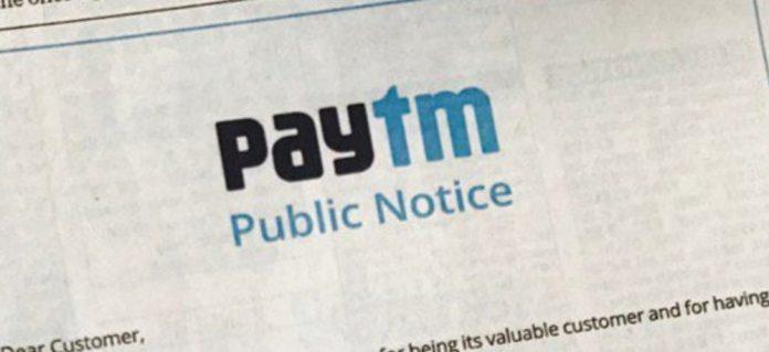 Linking KYC documents to Paytm