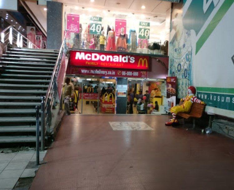 Sanali Mall