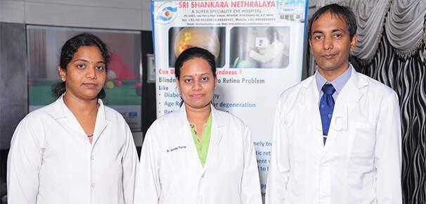 Sree Shankara Nethralaya Hospital