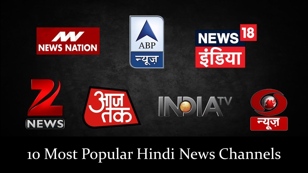 Top 10 hindi channel