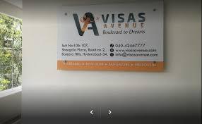 visa avenue